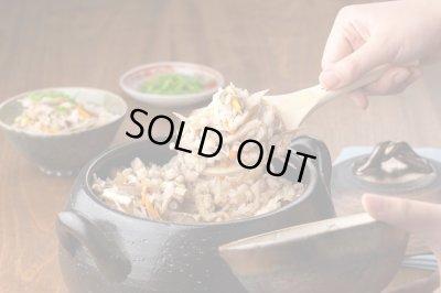 画像5: 【送料無料】セラミックコーティングごはん炊き土鍋3〜5合炊き 金彩