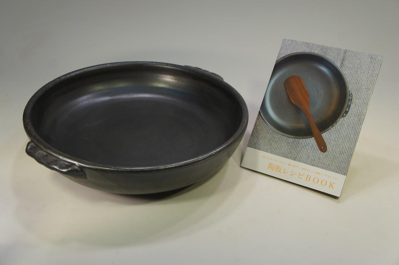 画像3: 【送料無料】耐熱 マルチ陶板28cm(レシピBOOK付き)